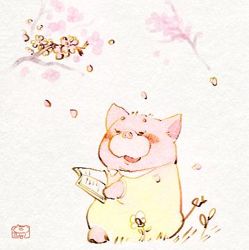 "<span class=""title"">春のお庭</span>"