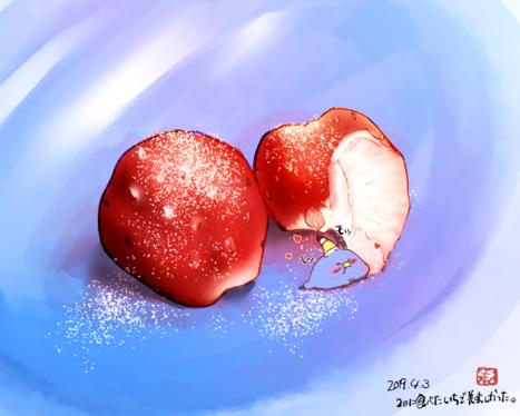 イチゴを食べた