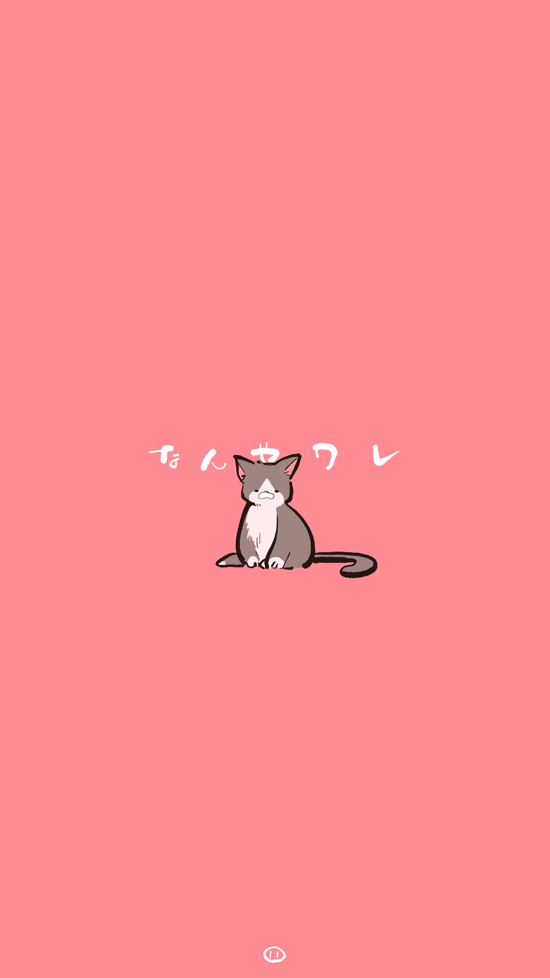 スワイプされる猫ちゃん